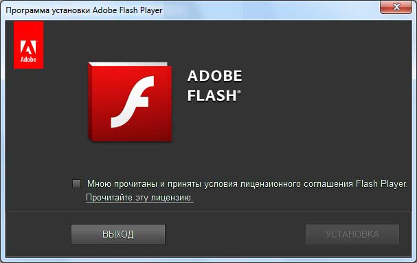 Adobe Flash Player free download