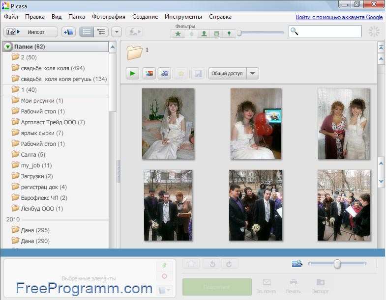download program picasa